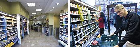 M&S shop